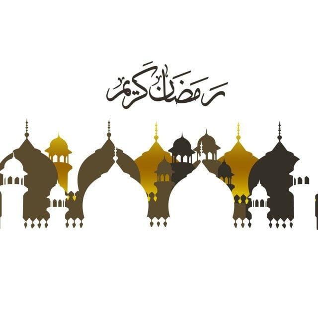 Ramadan Kareem Eid Mosque Masjid Clipart Ramadan Ramadan Kareem Png Transparent Clipart Image And Psd File For Free Download Islamic Art Pattern Card Illustration Ramadan Kareem