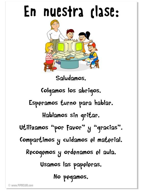 Pin De Pilar Fernandez En Behavior Social Skills Aula De Espanol Ensenando Espanol Educacion Emocional