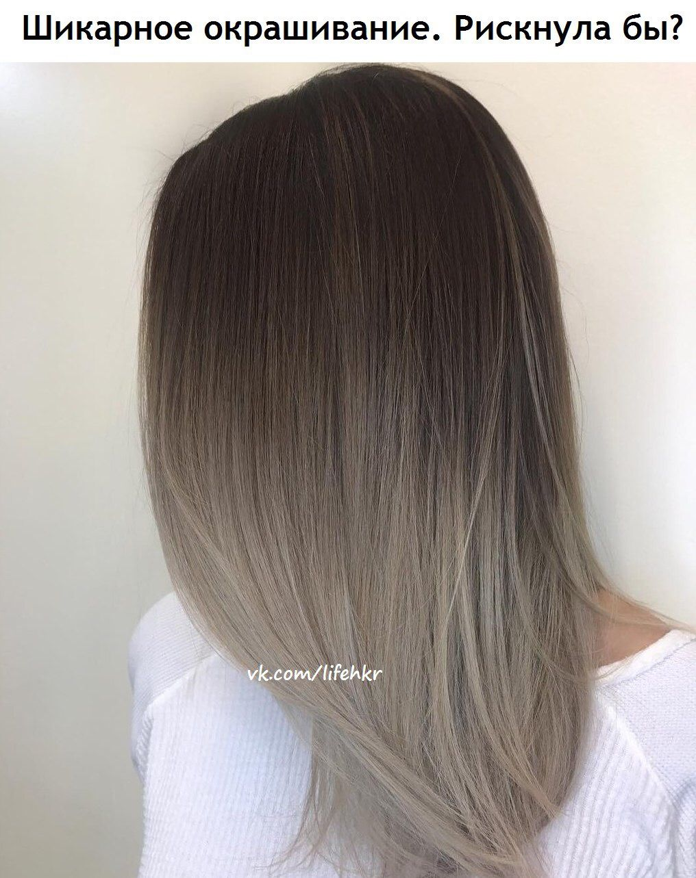 Pin by Amuzescu Madalina on om Pinterest Hair coloring Ombre