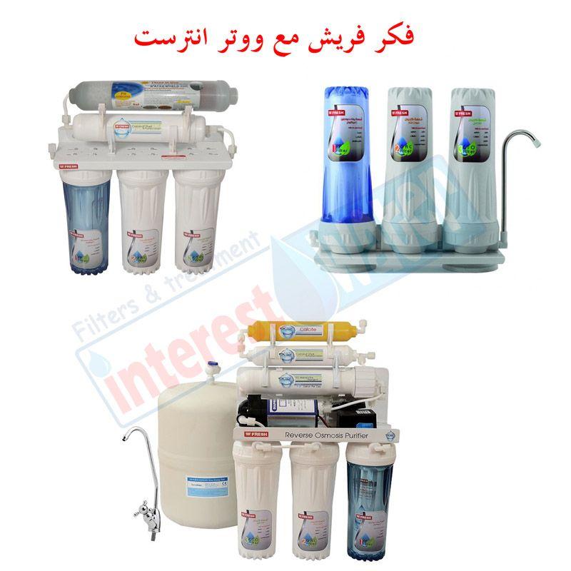 افضل فلتر مياه فى مصر اسعار فلاتر المياه فلتر مياه فريش فلاتر مياه فريش Water Treatment Water Filter Fresh Water