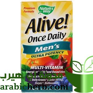 تجربة مشتريات منوعة من اي هيرب Vitamins Multivitamin Multivitamin Tablets