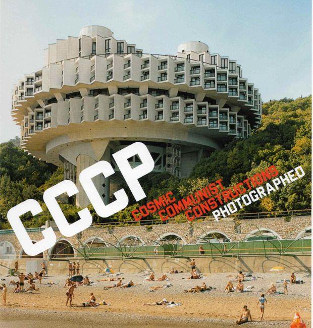 Soviet Brutalism - Bing images