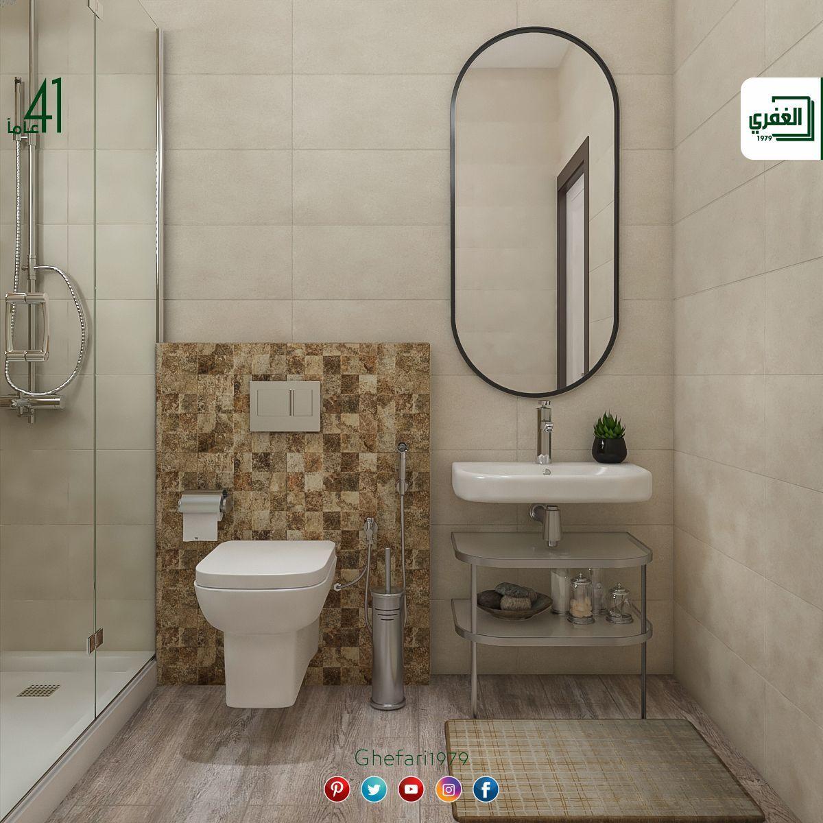 بلاط أسباني للاستخدام داخل الحمامات المطابخ اماكن اخرى للمزيد زورونا على موقع الشركة Https Www Ghefari Com Ar Ardoise واتس اب 0097259941 Bathroom Toilet