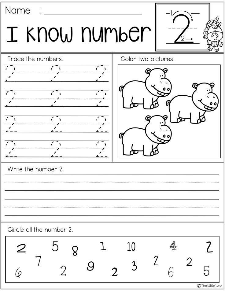 Number Practice Printables 1-20 | Kindergarten, Count and Students