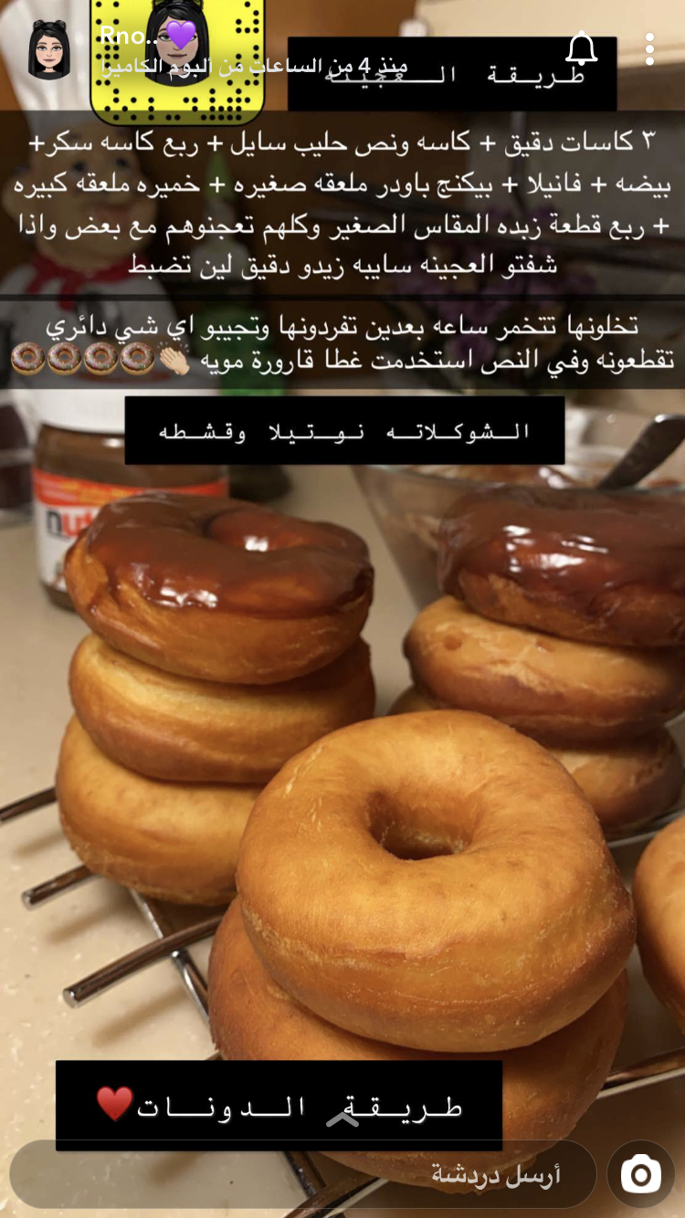 Pin By Alanoud Alkaabi On Cooking Cooking Recipes Desserts Food Videos Desserts Helthy Food
