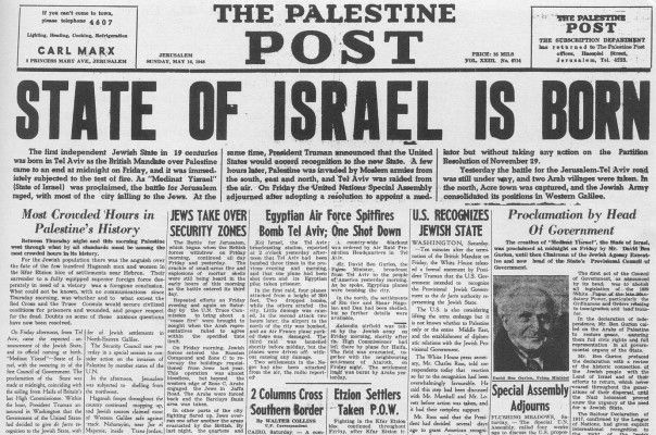 Here are five big things I'm celebrating — I hope you will, too.  First, the very fact that the State of Israel exists today, and is celebrating her 68th modern birthday, is evidence of the dramatic fulfillment of ancient Biblical prophecies, and a powerful testimony that the Bible is the very Word of God.