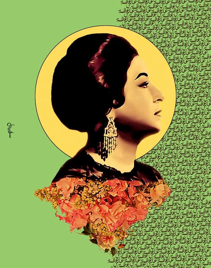Oum Kalthoum Art Arabic Art Pop Art Portraits