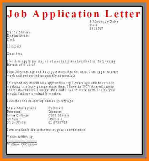 Letter For Job Application Format Formatg The Advertisement  Home