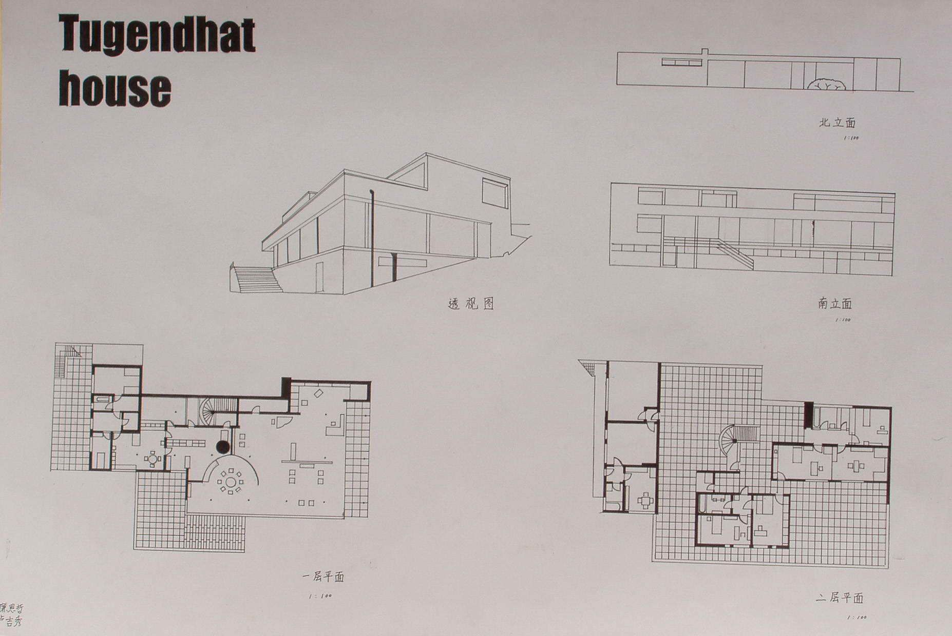 Plan Elevation Perspective : Plans elevations and perspective view of the tugendhat