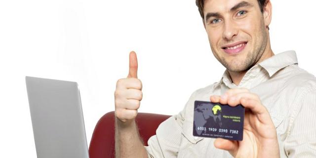 Оформить заявку на кредит в мтс банке