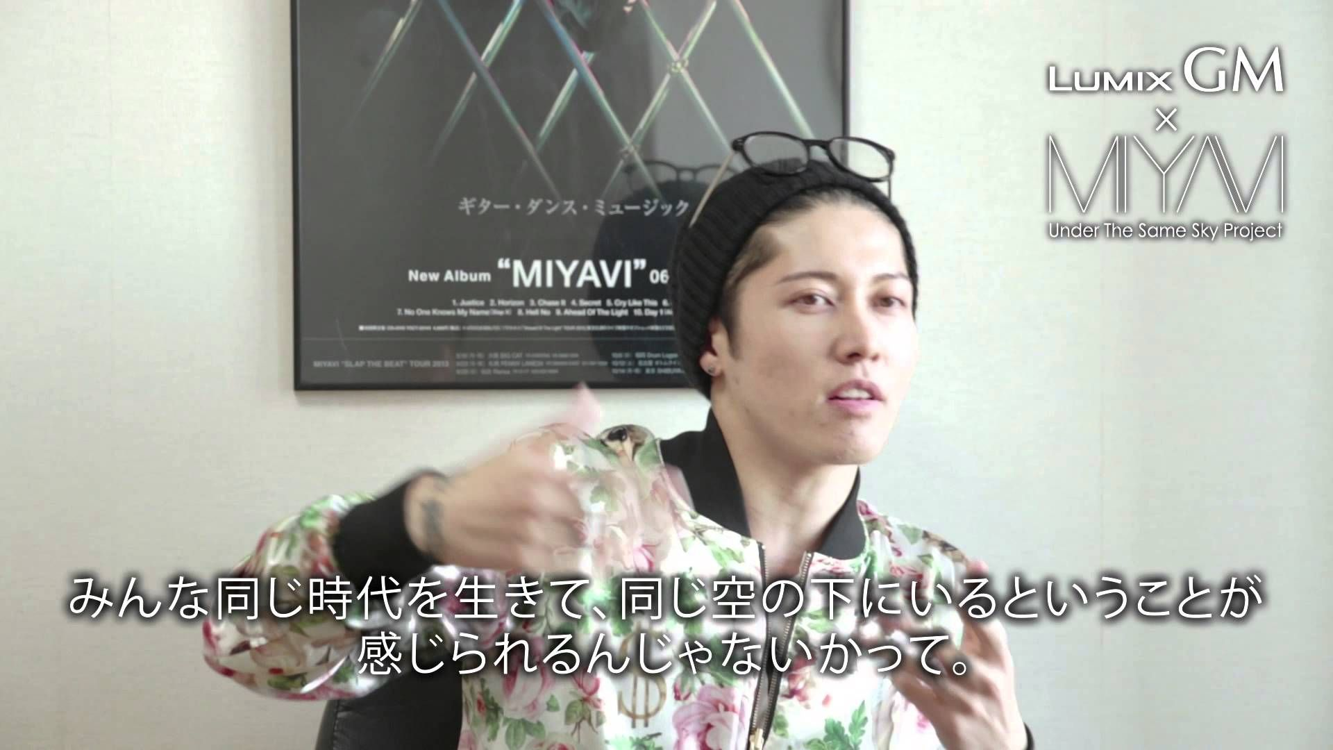 Lumix Gm1 X Miyavi Under The Same Sky Project Behind The Scenes