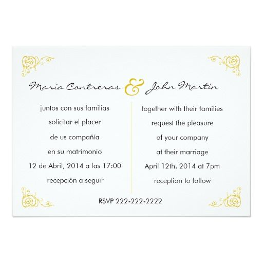 Bilingual English Spanish Wedding Invitation