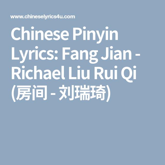 Chinese pinyin lyrics fang jian richael liu rui qi chinese pinyin lyrics fang jian richael liu rui qi stopboris Gallery