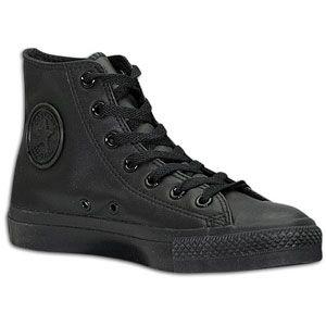 Este es un par de zapatos de lujo para las escuelas privadas. Estos zapatos están hechos de cuero y un aspecto muy profesional, mientras se integran perfectamente. No me gusta estos zapatos porque no se puede ejecutar en ellos, sin embargo algunas escuelas les exigen.