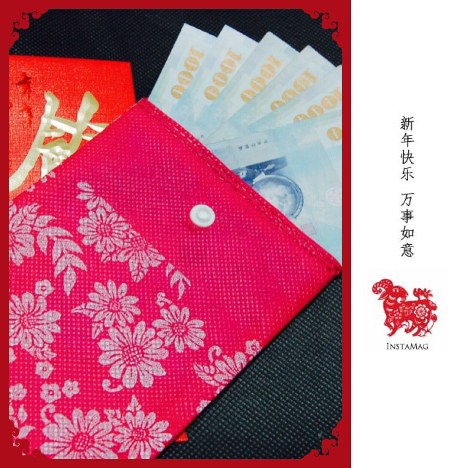 This is tradition of Chinese New Year, give red envelopes