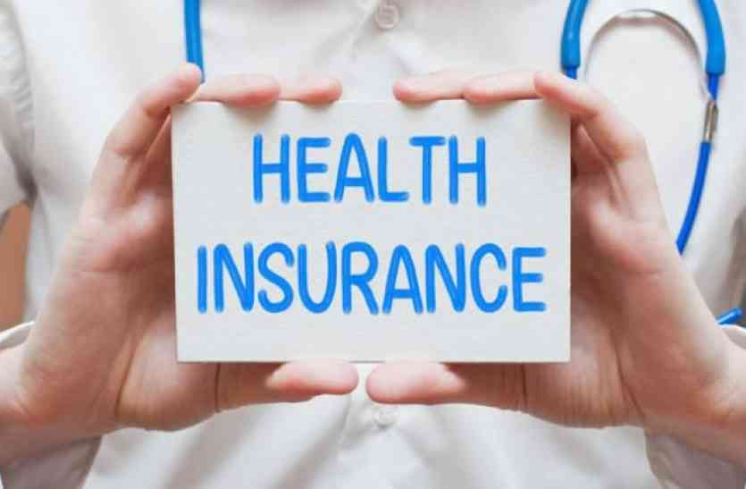 Personal Health Insurance Bracebridge in 2020 | Health ...