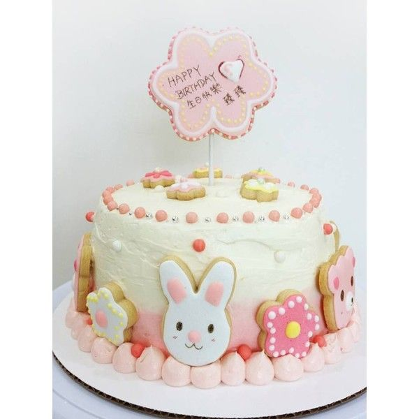 Happy Bunny Teddy Bear Birthday Cake Kawaii Birthday Liked On