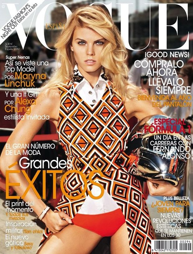 Maryna Linchuk graces Vogue Spain September 2012 issue