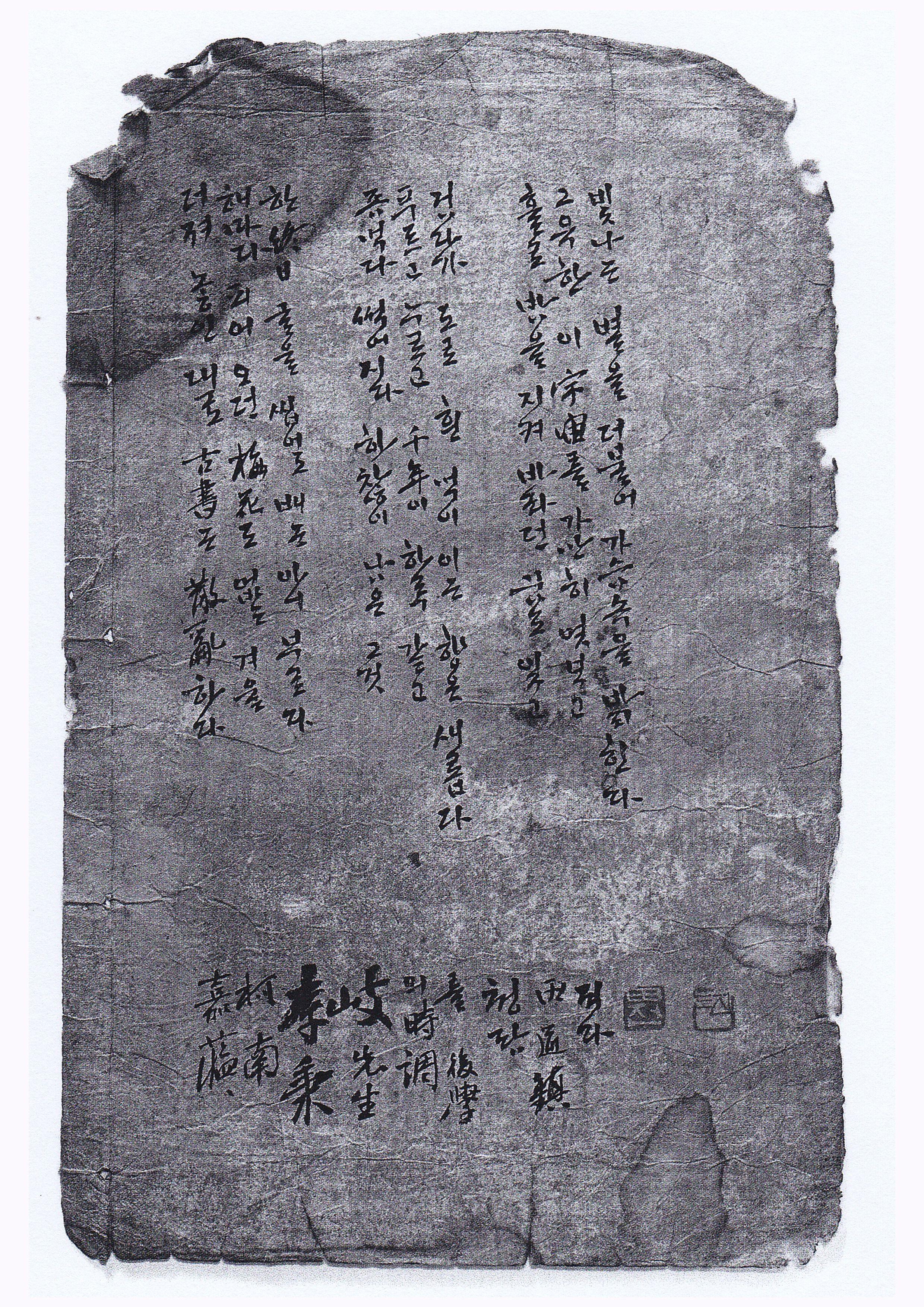 t116B r1 15  손은아(추가) 田道鎭 /전도진,손병철 /物波House