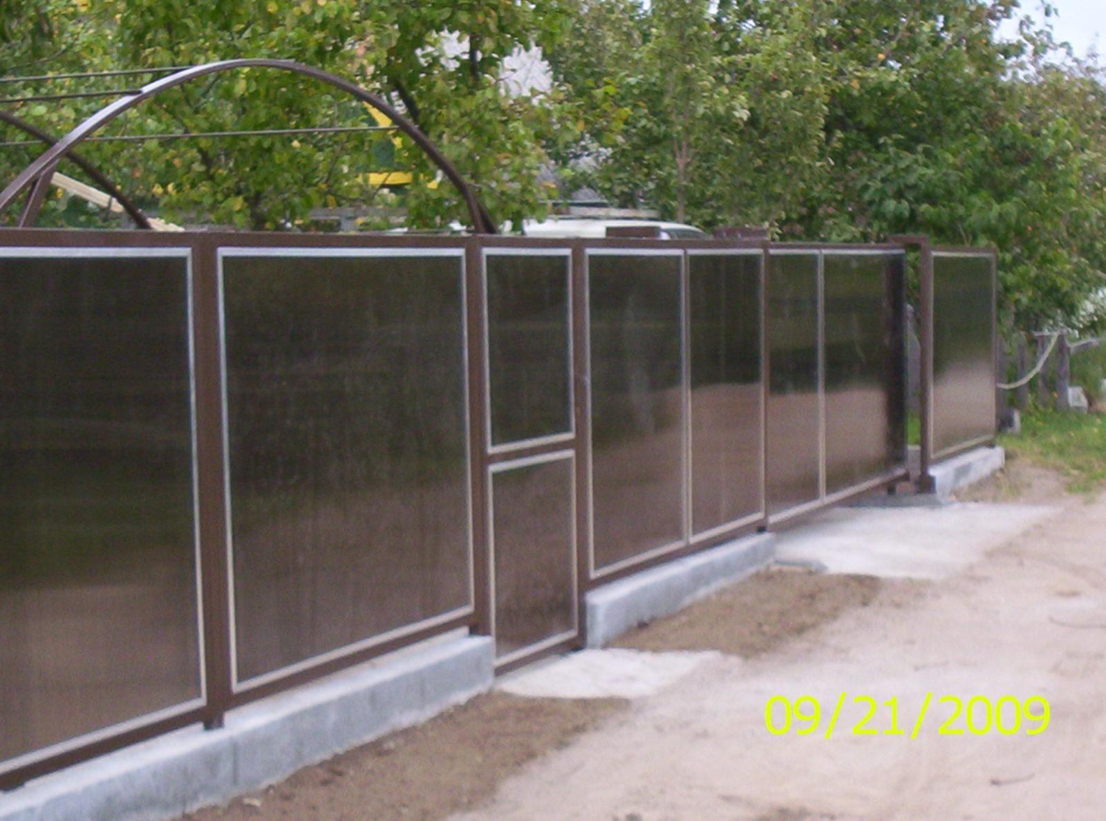 Заборы из поРикарбоната alfaplast kld забор