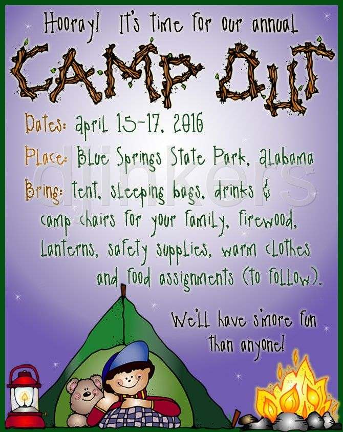 Camp Clip Art Camp Alphabet Camp Letters Camping Kids Camp