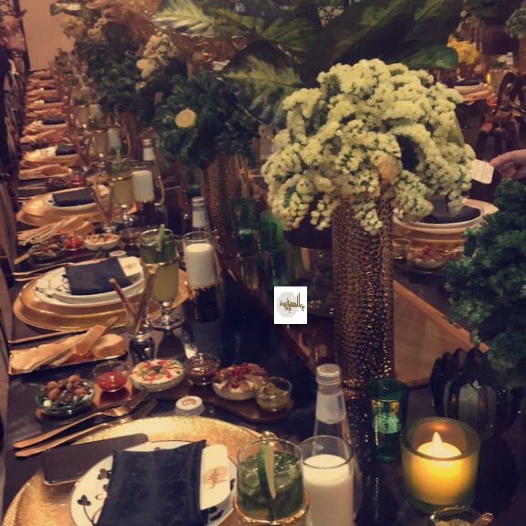 رويال الصفوة الرياض الصفوه كوزين لذيذ مميز مطاعم مناسبات راقي حفلات حلويات Riyadhfood Instafood Food Table Decorations Decor Table Settings