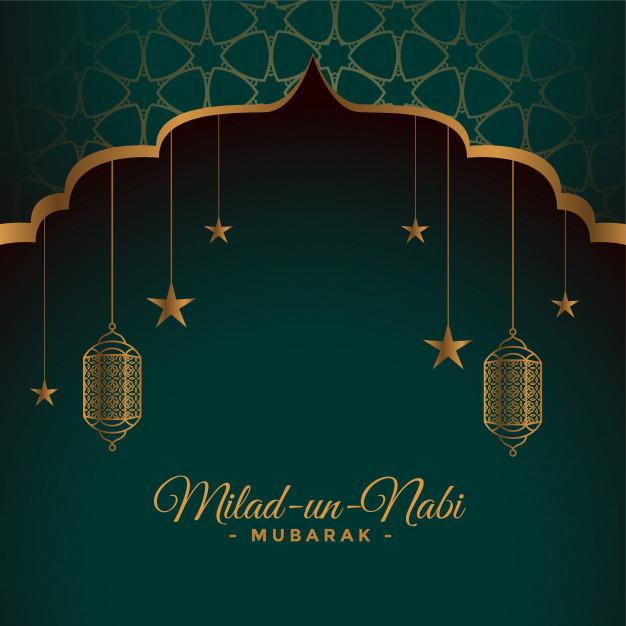 Pin Di Banner Maulid Nabi Muhammad
