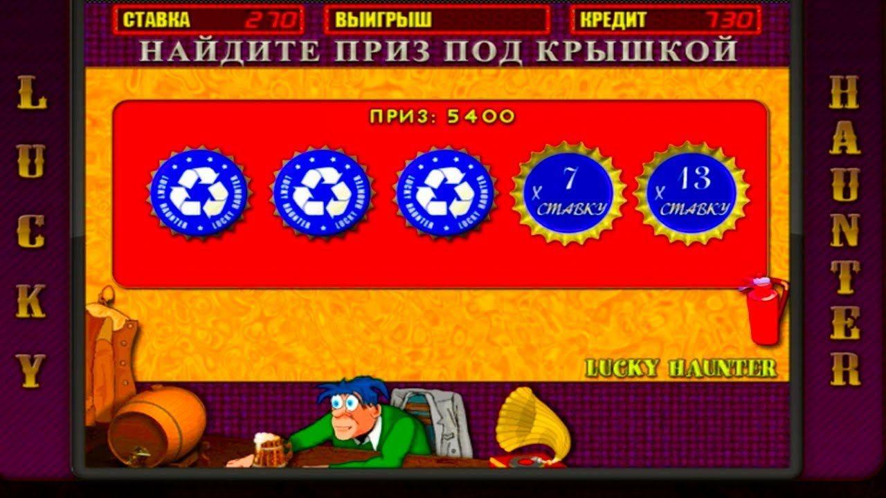 Игровые автоматы пьяница