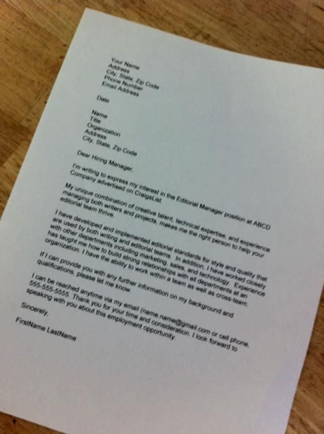 Cover Letter Paragraph Guidelines