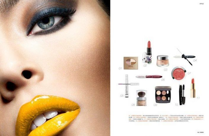 Hot Yellow Lips by Make-Up Artist Theresa Francine.