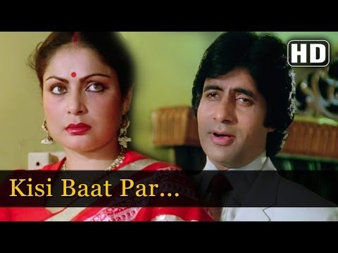 Jind Le Gaya - Smita Patil - Anil Kapoor - Vinod Mehra - Aap Ke Saath - ...  | SadaBahar Nagme | Pinterest | Vinod mehra, Songs and Youtube