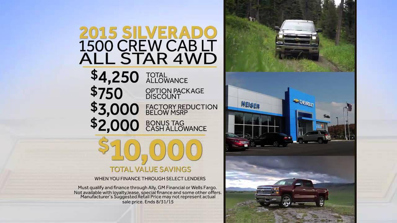 Save 10 000 On 2015 Silverado At Heiser Chevrolet Serving