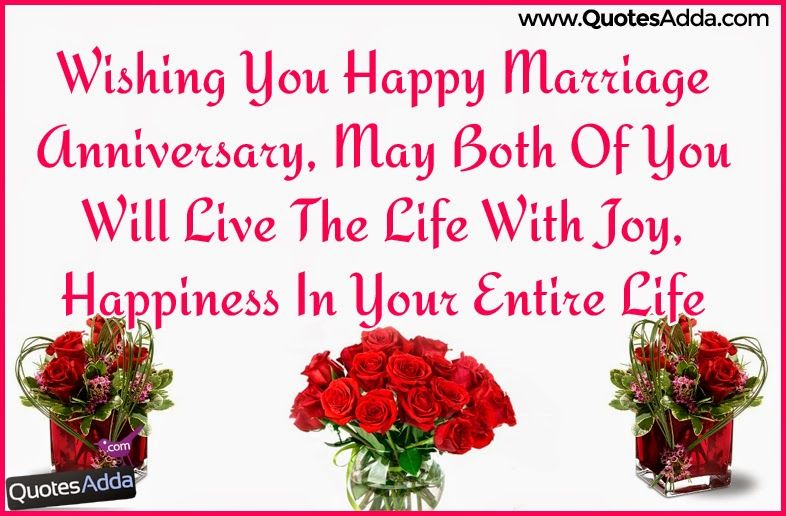 200 Wedding Anniversary Wishes And Messages Wishesmsg 1