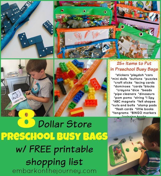 8 Dollar Store Busy Bags For Preschoolers Homeschool