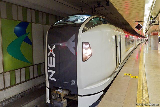 Narita Express en el Aeropuerto de Narita