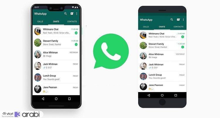 كيفية نقل رسائل الواتساب من الآيفون للاندرويد دون خسائر عربي تك Phone Arabi Electronic Products