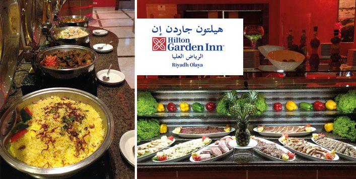 تلذذ بأشهى و ألذ بوفيه غداء أو عشاء مفتوح فاخر على الإطلاق بأجواء مميزة في مطعم أويسيس جريل في فندق هيلتون جاردن إن الرياض Yummy Lunches Hilton Garden Inn Food