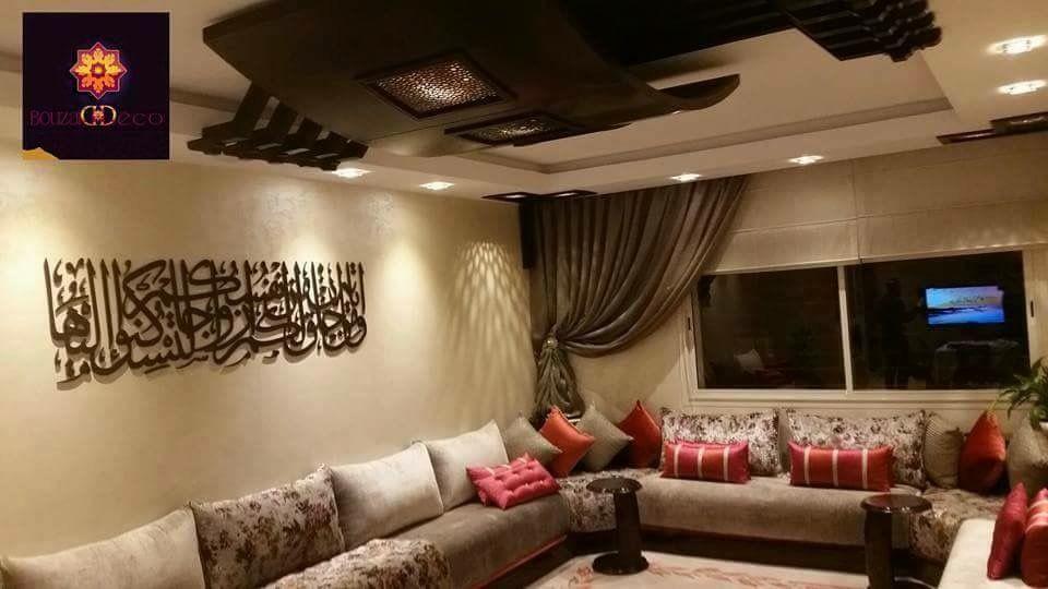 Schon Salons Modernes, Wohnzimmer, Marokkanische Zimmer, Salon Ideen, Traditionell