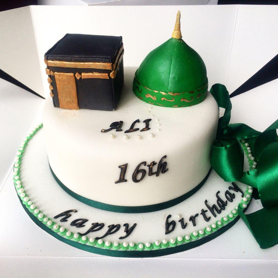 Kaaba Cake, Kaaba Shareef Cake, Mecca Cake, Hajj Cake