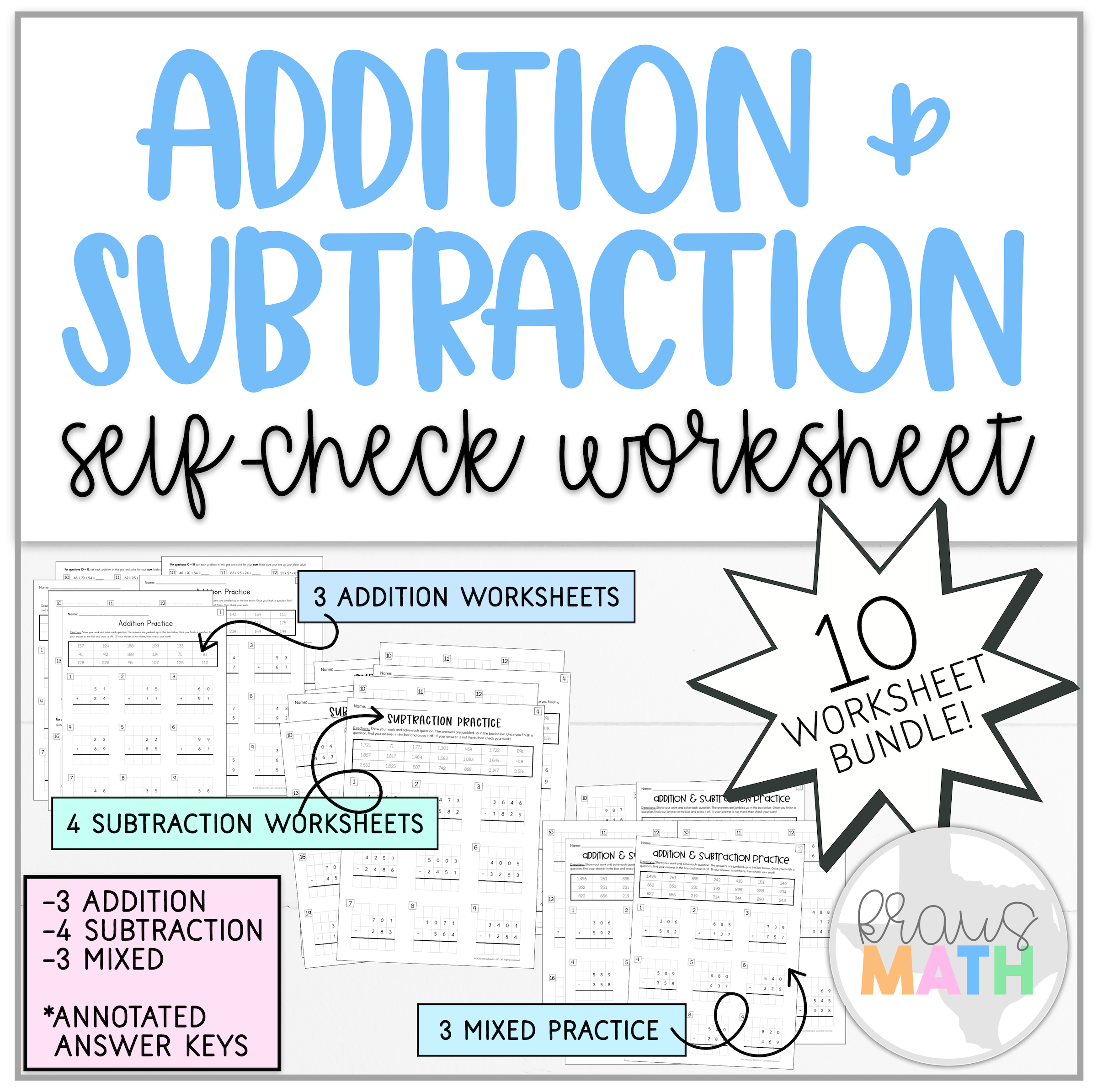 Addition Subtraction Self Check Worksheet Bundle Kraus Math 10 Worksheets Included 3 Addition 4 Subtra Guided Math Addition And Subtraction Subtraction [ 2390 x 2400 Pixel ]