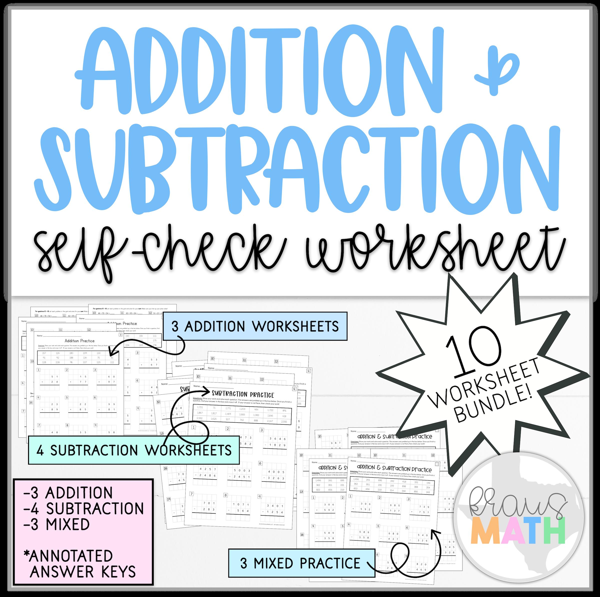 Addition Amp Subtraction Self Check Worksheet Bundle