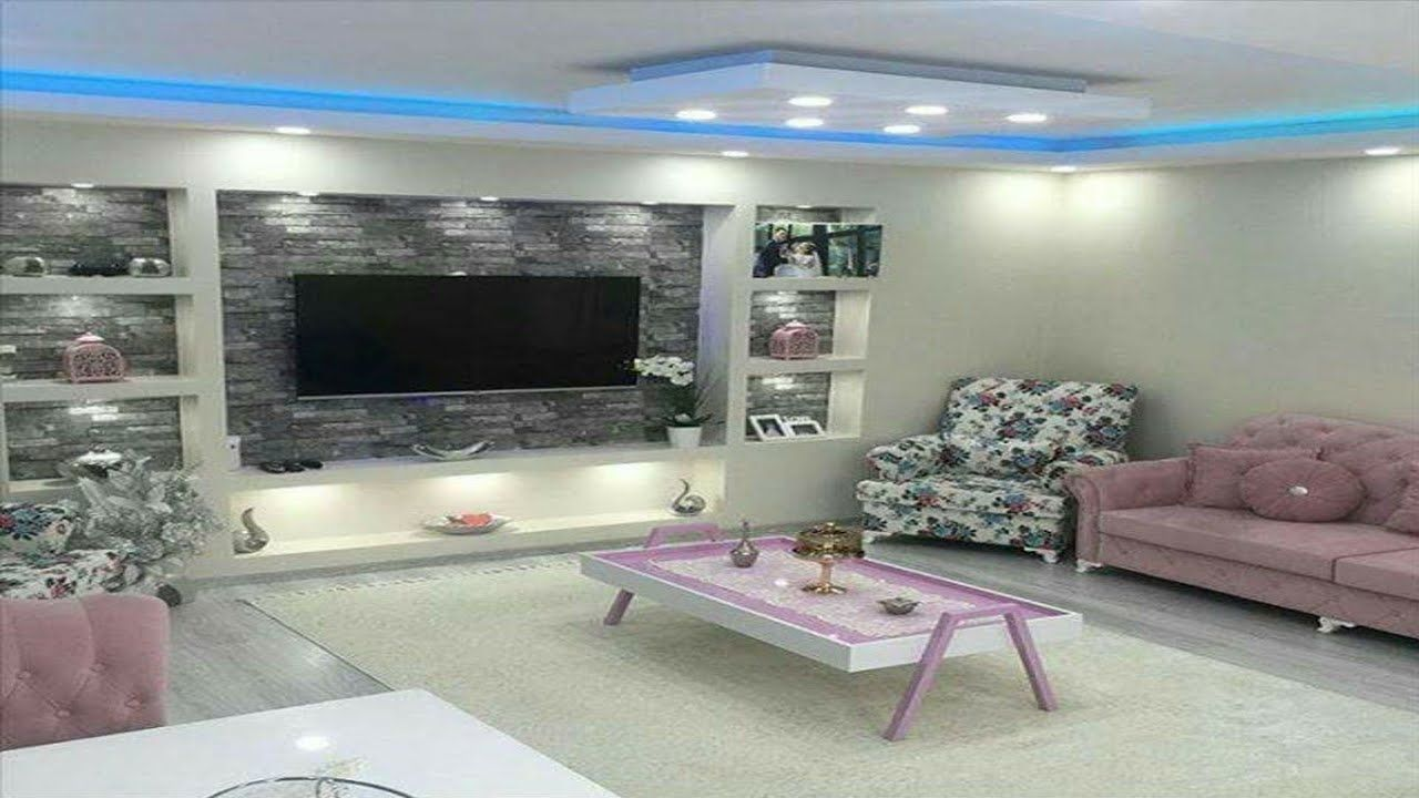 2bhk Home Interior Design Latest House Interior Design Ideas