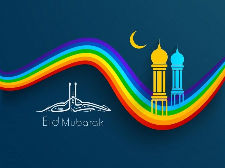 Image result for eid-ul-adha mubarak