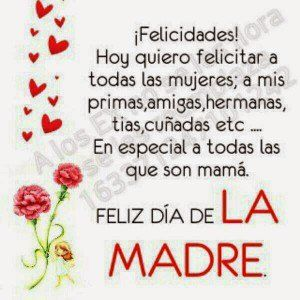 Madre Mia With Images Happy Mother Day Quotes Mothers Day Quotes