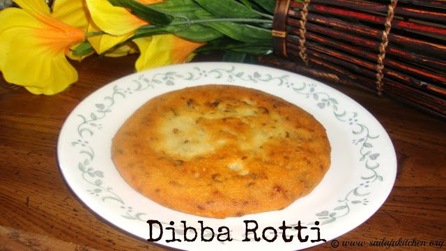 A Site For All Food Lovers Dibba Rotti Recipe