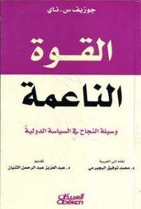 تحميل كتاب family and friends 2 pdf