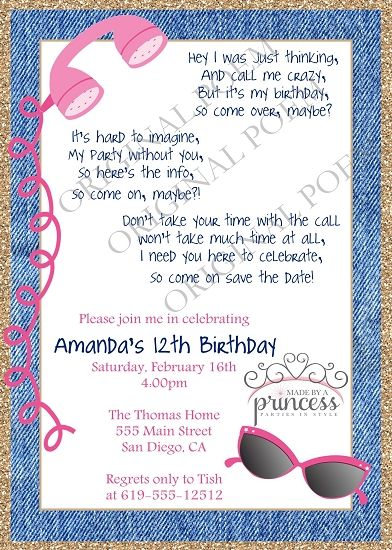 Call Me Maybe Birthday Invitation ORIGINAL Poem Teenbirthday Tweenbirthday Callmemaybe Sweetsixteen 16thbirthday