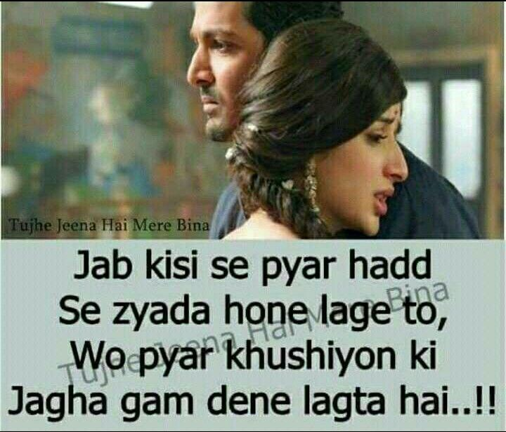 Painful Heart Touching Quotes: Pin By Afreen Ahmed On Shayraana Andaz
