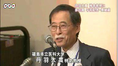 Seki Yo On 平和 長崎 太