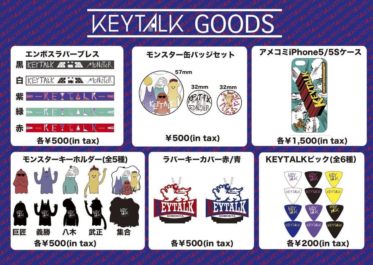 Information Keytalk Official Web プロフィール